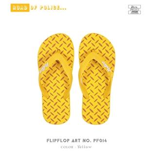 Art No.PF014
